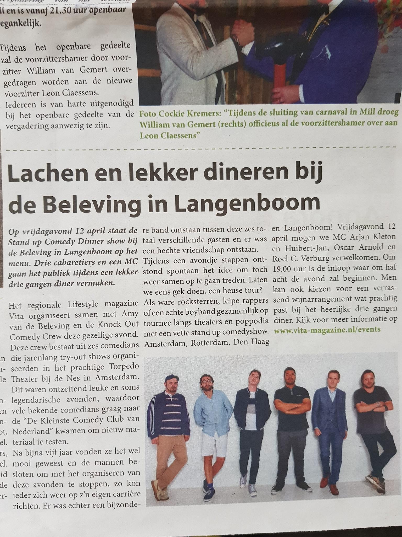 InMill.nl - De Neije  …
